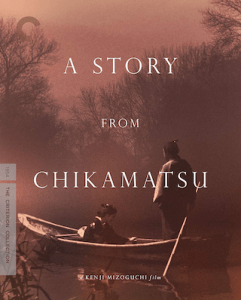 a_story_from_chikamatsu_bluray