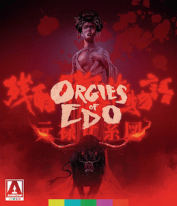 orgies_of_edo_bluray