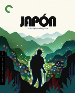japon_bluray