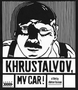 khrustalyov_my_car_bluray