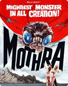 mothra_bluray_steelbook