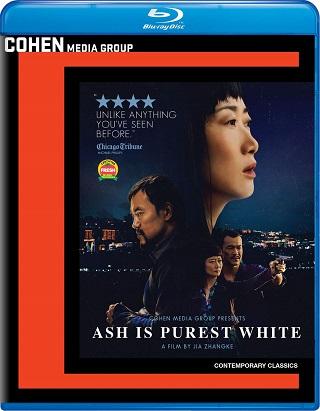 ash_is_purest_white_bluray