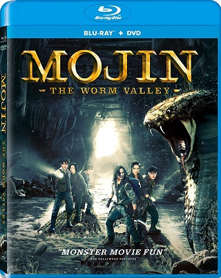 mojin_the_worm_valley_bluray