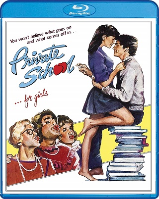 private_school_bluray