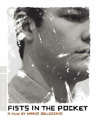 fists_in_the_pocket_bluray