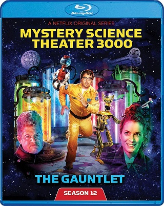 mystery_science_theater_3000_the_gauntlet_bluray
