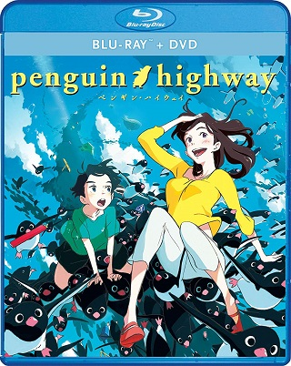 penguin_highway_bluray