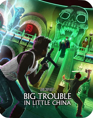 big_trouble_in_little_china_collectors_edition_bluay_steelbook_flat