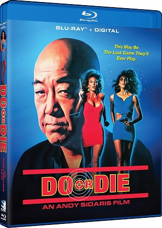 do_or_die_bluray