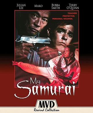 my_samurai_bluray