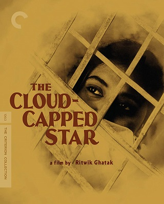 the_cloud-capped_star_criterion_bluray