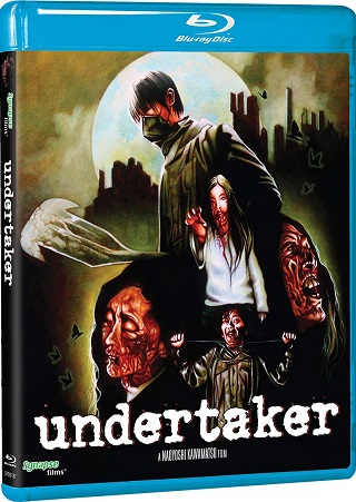 undertaker_bluray
