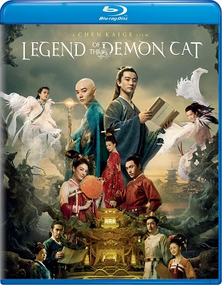 legend_of_the_demon_cat_bluray
