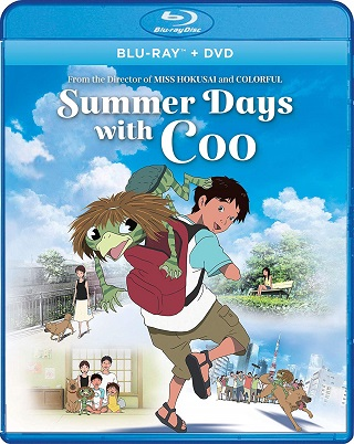 summer_days_with_coo_bluray