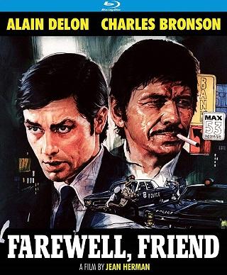 farewell_friend_bluray