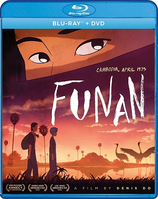 funan_bluray.jpg