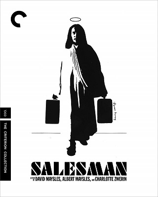 salesman_bluray