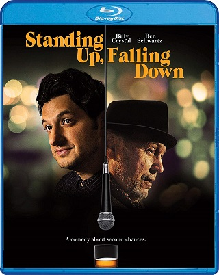 standing_up_falling_down_bluray