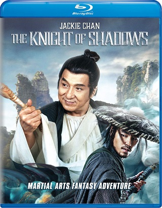 the_knight_of_shadows_bluray