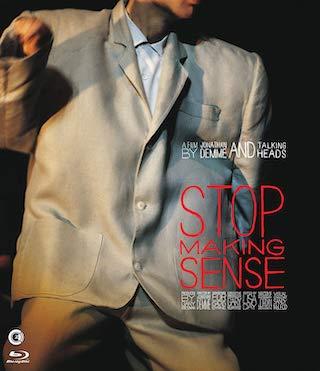 stop_making_sense_bluray