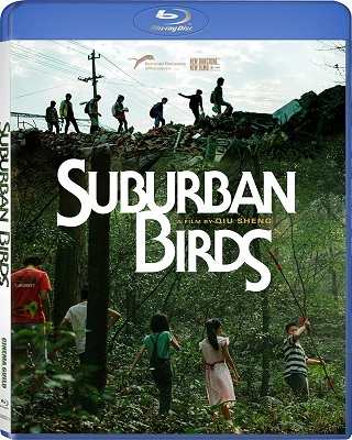 suburban_birds_bluray