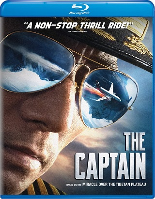 the_captain_2019_bluray
