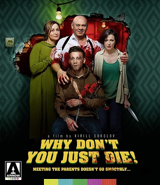 why_dont_you_just_die_bluray