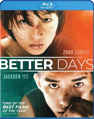 better_days_2019_bluray