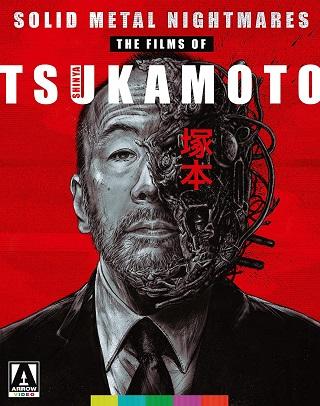 solid_metal_nightmares_-_the_films_of_shinya_tsukamoto_bluray