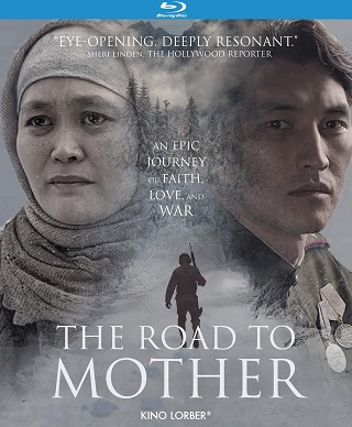 the_road_to_mother_bluray