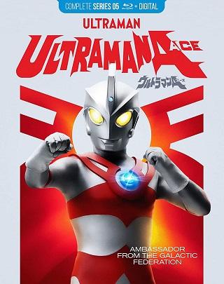 ultraman_ace_-_series_five_bluray