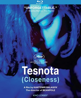 closeness_2017_bluray