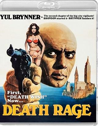 death_rage_bluray