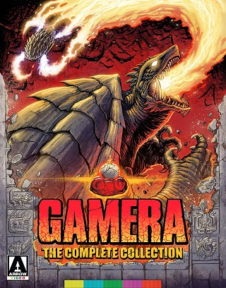 gamera_the_complete_collection_bluray