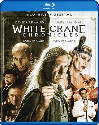 white_crane_chronicles_bluray