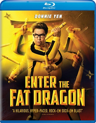 enter_the_fat_dragon_bluray