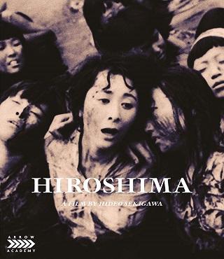 hiroshima_bluray