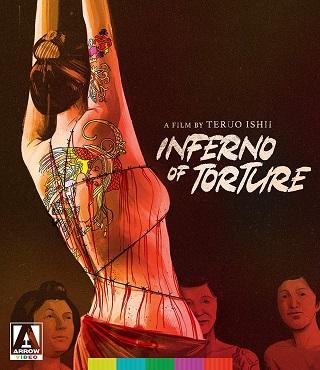 inferno_of_torture_arrow_bluray