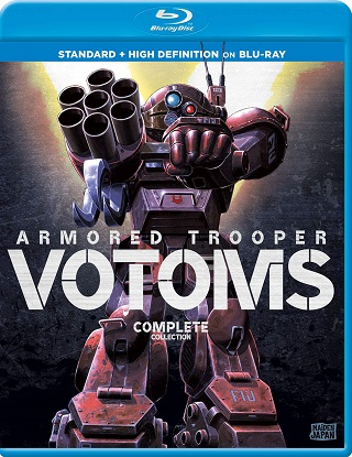 aromored_trooper_votoms_complete_collection_bluray