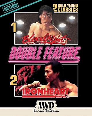 bloodfight_-_ironheart_double_feature_bluray
