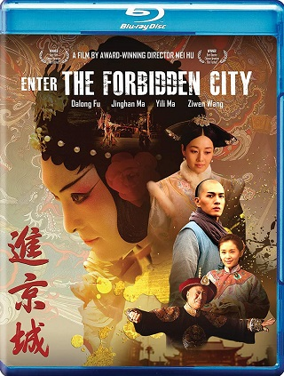 enter_the_forbidden_city_bluray