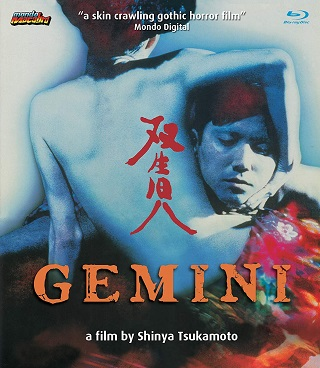 gemini_1999_bluray