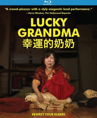lucky_grandma_bluray