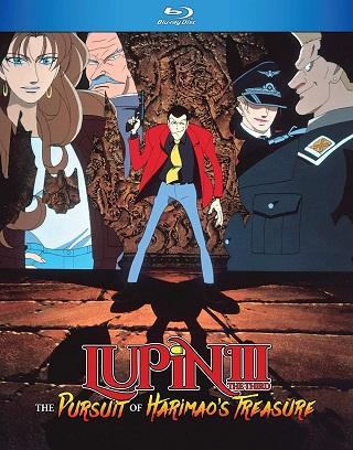 lupin_the_third_the_pursuit_of_harimaos_treasure_bluray