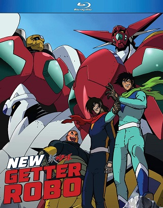 new_getter_robo_bluray
