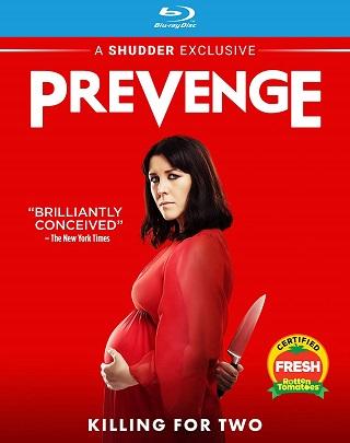 prevenge_bluray