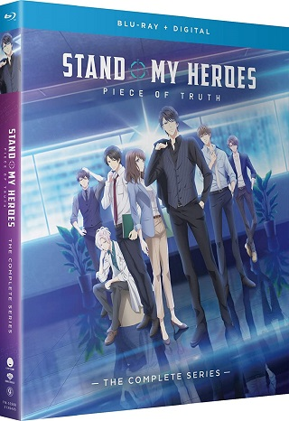 stand_my_heroes_-_piece_of_truth_-_the_complete_series_bluray