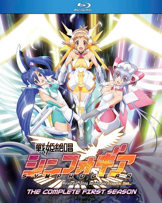 symphogear_the_complete_first_season_bluray