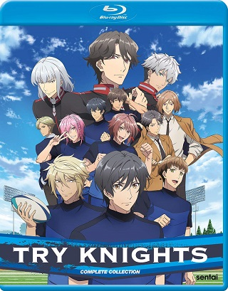 try_knights_complete_collection_bluray